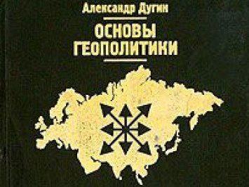 Aleksandr Dugin - Podstawy geopolityki